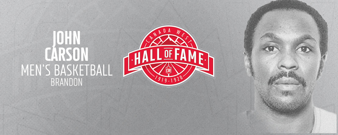 Carson first Bobcat inducted into CW Hall of Fame