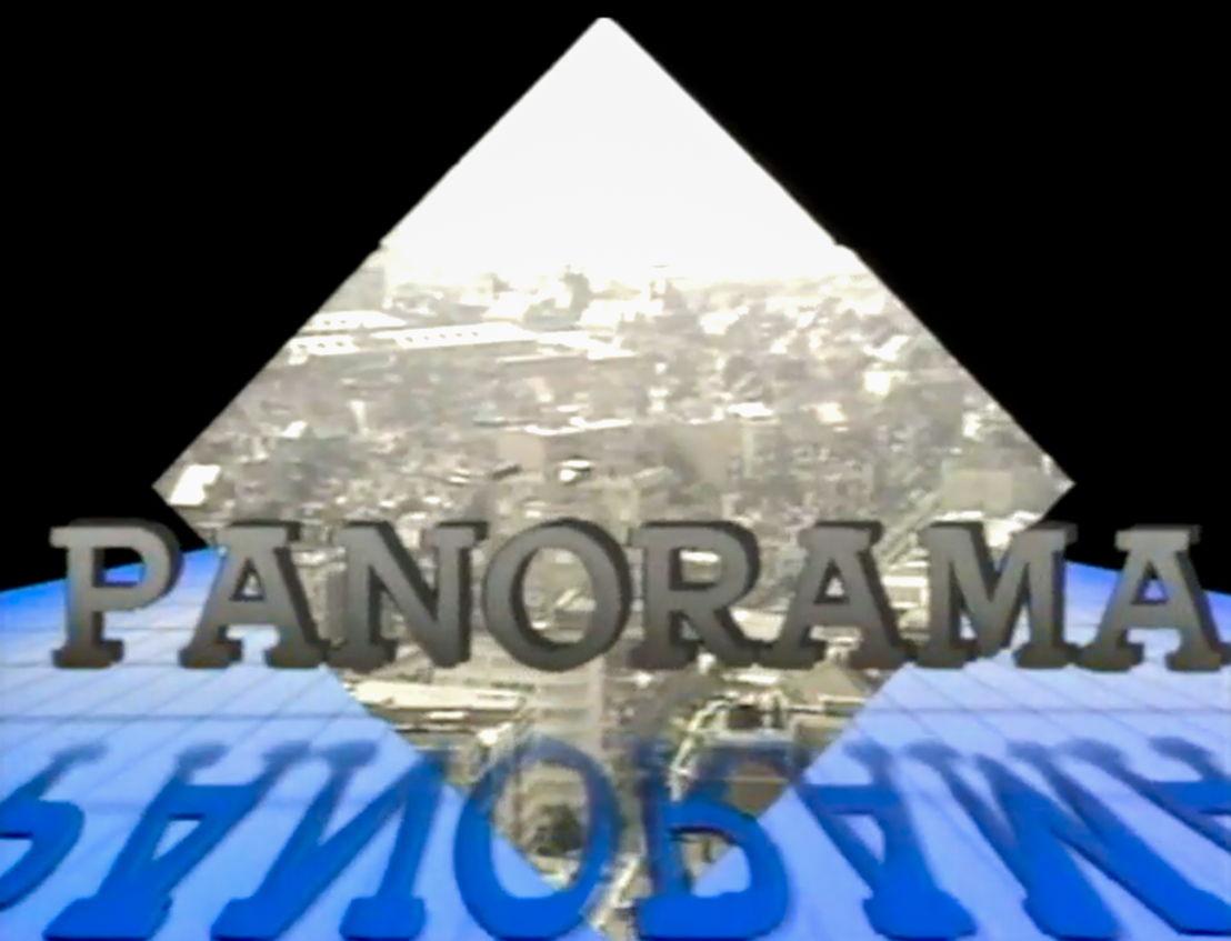 Generiek Panorama 1979 - (c) VRT