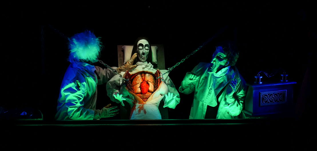 The Ghastly Dreadfuls (Center for Puppetry Arts)
