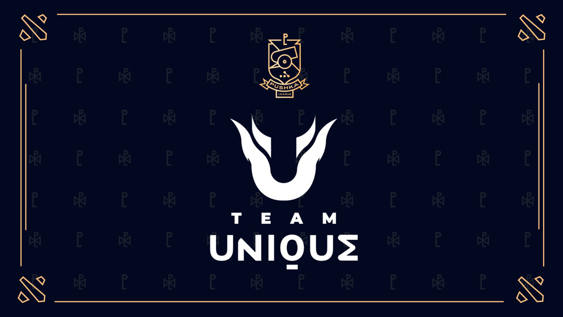 Team Unique will replace Cyber TRAKTOR in WePlay! Pushka League