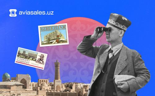 Исследование Aviasales.uz: спрос на путешествия в Узбекистан вырос на 46%