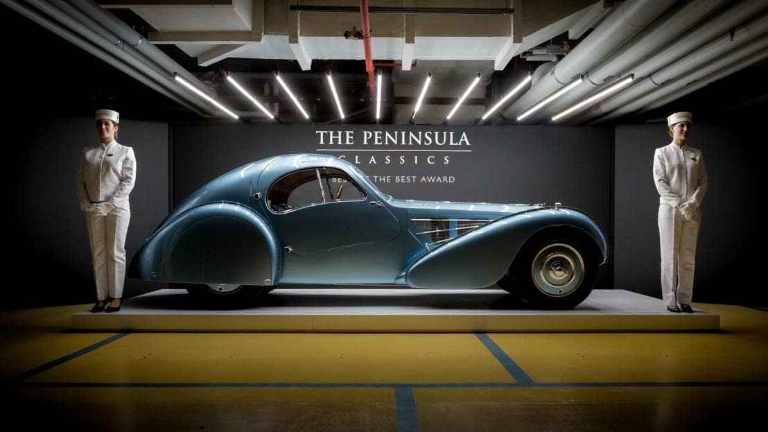 1936 BUGATTI TYPE 57SC COUPÉ ATLANTIC GANA LA TERCERA EDICIÓN ANUAL DE 'THE PENINSULA CLASSICS BEST OF THE BEST AWARD'