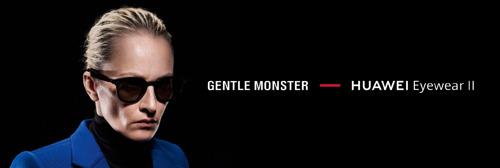Huawei annonce les Huawei × Gentle Monster Eyewear II : des lunettes élégantes dotées d'une technologie audio intelligente