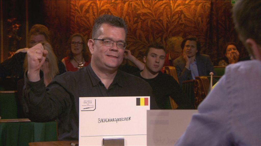 Het Groot Dictee - Vlaanderen heeft gewonnen - (c) Men at Work / VRT