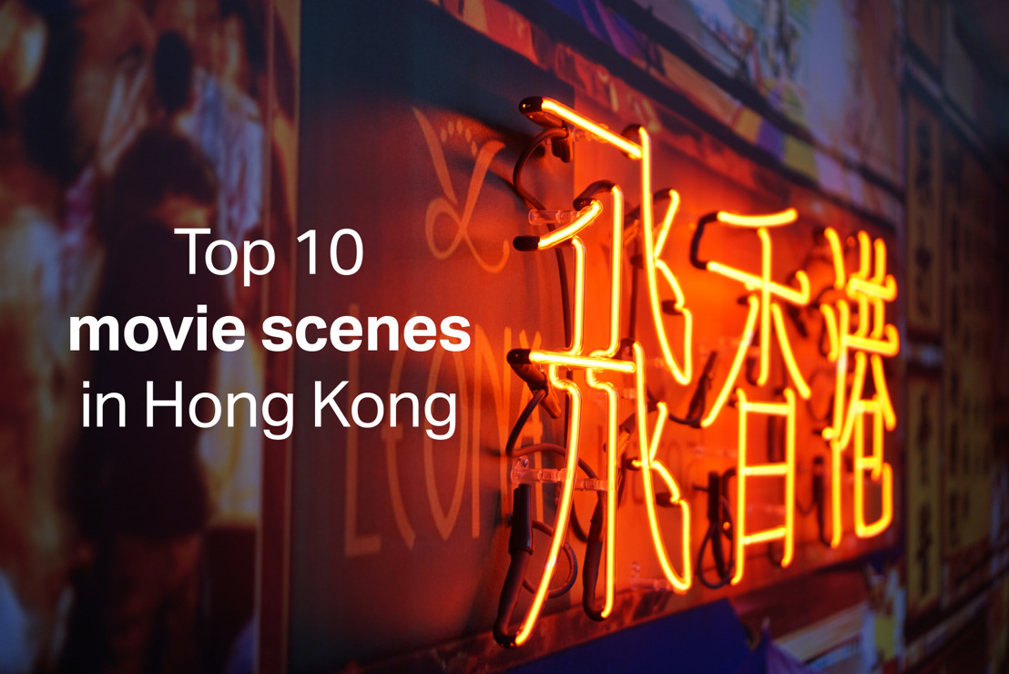 10 movies that were filmed in Hong Kong