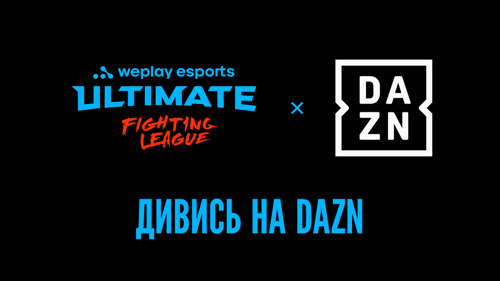 DAZN – офіційний бродкастер WePlay Ultimate Fighting League