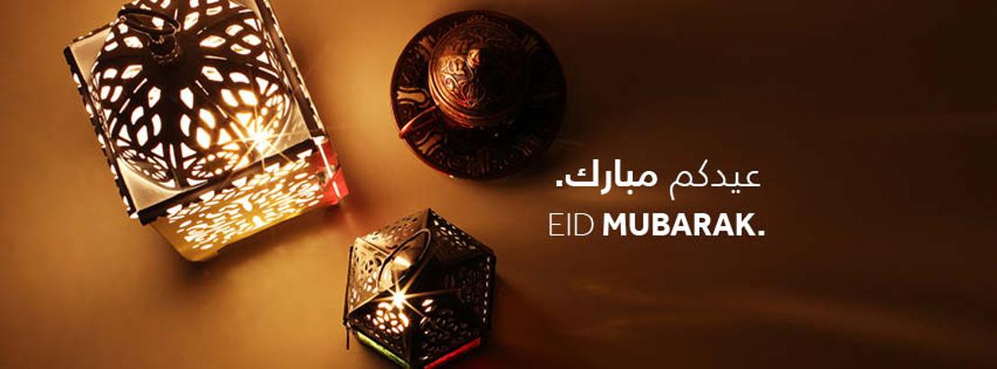 فلاي دبي تتمنى لكم عيد مبارك