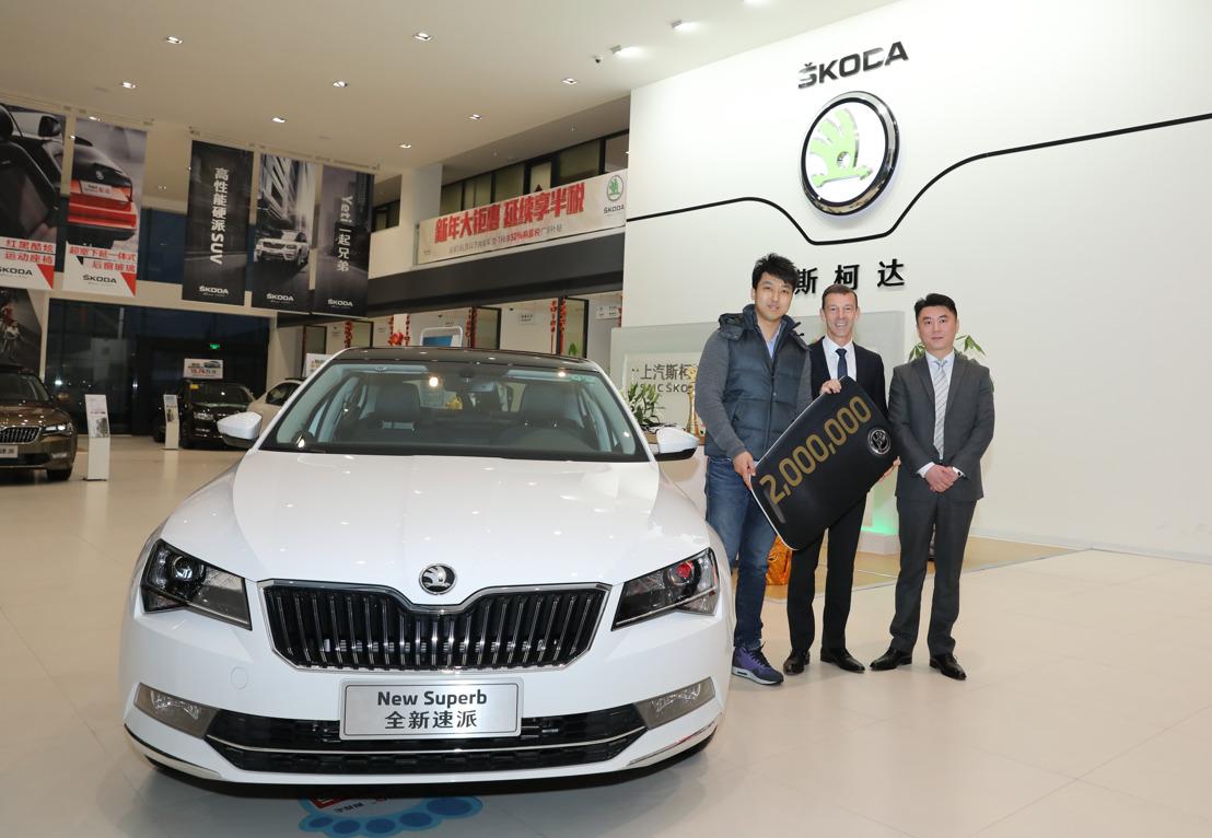 ŠKODA sells its two-millionth vehicle in China