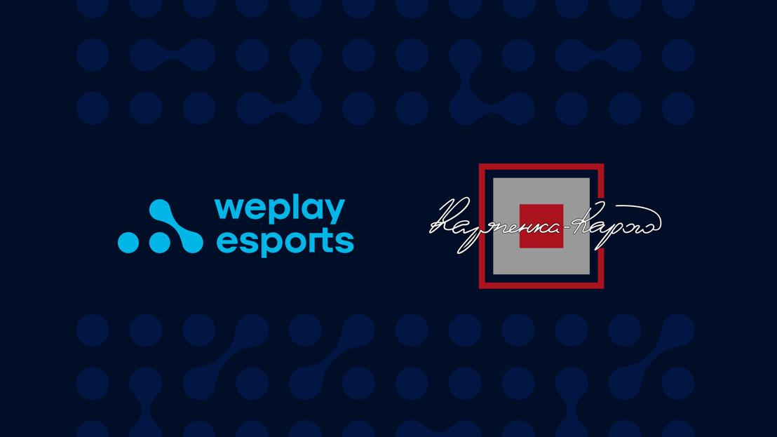 WePlay Esports запускает курс «Режиссура анимационного фильма» в национальном университете