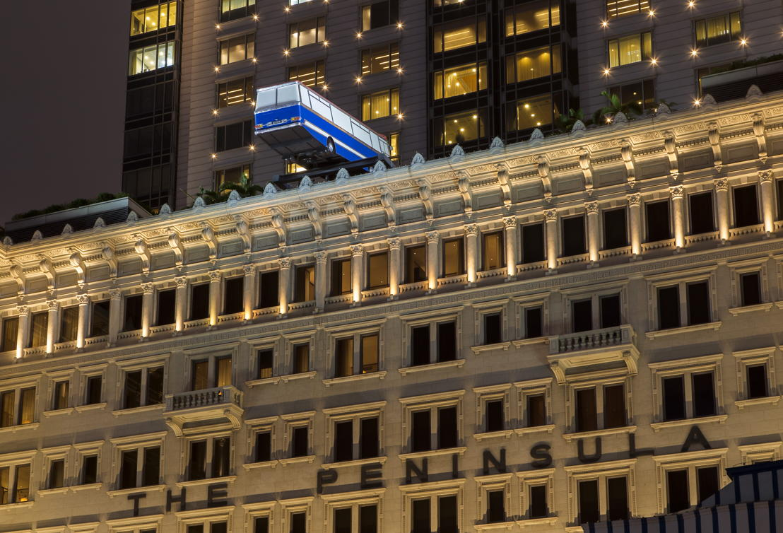 The Peninsula Hong Kong - Hang On A Minute Lads, I've Got a Great Idea de Richard Wilson RA