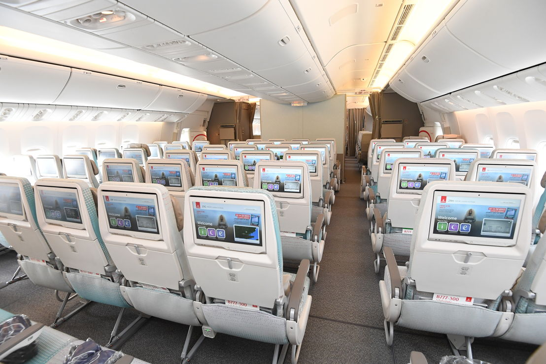 Refreshed Economy Class cabin.