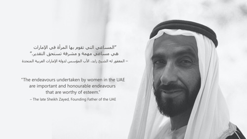 The Emirates Group celebrates 'Daughters of Zayed' on Emirati Women's Day