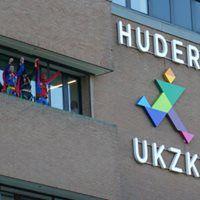 HUDERF - Super héros<br/>Crédits : HUDERF