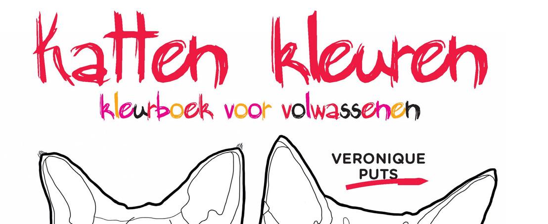 'Katten kleuren' - Het nieuwste kleurboek van schrijfster en kunstenares Veronique Puts