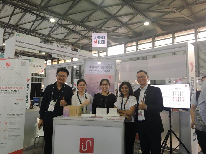 HiNounou参加2018年亚洲消费电子展
