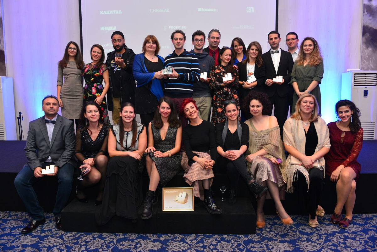 Екипите на Saatchi & Saatchi Sofia, Brandworks, Red Lion