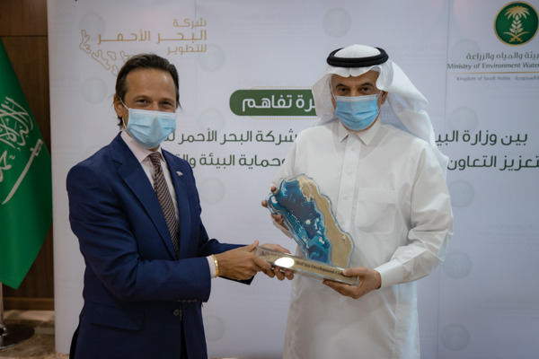 Preview: The Red Sea Development Company signs MoU with the Saudi Ministry of Environment Water and Agriculture