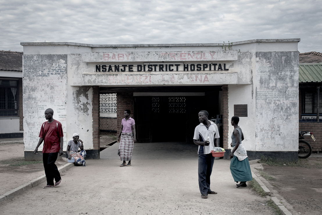 Main entrance of Nsanje District Hospital, Nsanje district, Malawi<br/><br/>MSF has been present in Nsanje district since early 2011 working in close collaboration with the Nsanje District Health Management Team (DHMT) with the aim to provide support and mentorship to ensure capacity building for health care workers so they can deliver quality services at the different health facilities.<br/><br/>MSF financially supports the district by complementing its budget to provide for an additional meal for the admitted patients, fuel for ambulances for patients to be referred to hospital, fuel for the generator, maintenance support for ambulances as well as the provision of essential medical equipment at health centres among other things. Photographer: Luca Sola