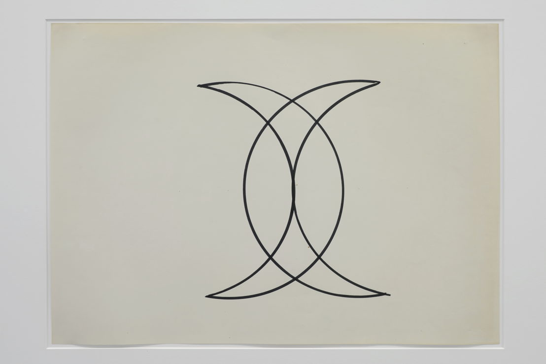 Sans Titre (Signature de Mahomet), ca 1971 | Courtesy Centre Pompidou, Paris<br/>Musée national d'art moderne / Centre de création<br/>industrielle , foto (c) Isabelle Arthuis