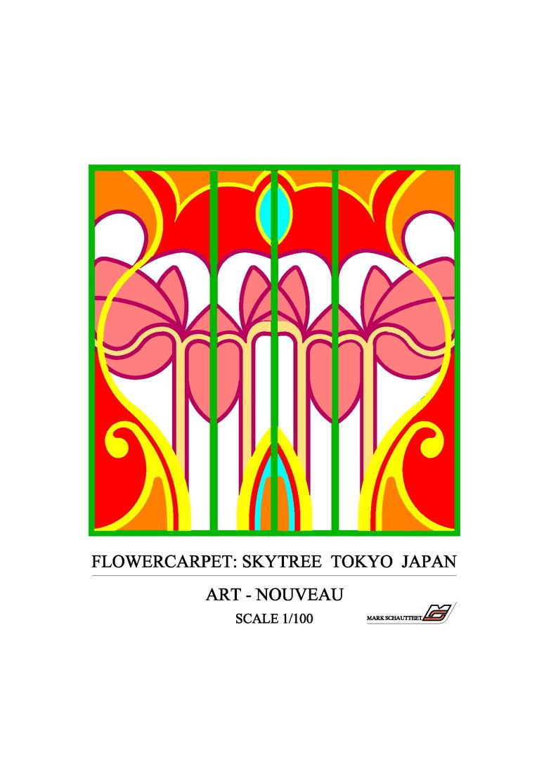 Tapis de fleurs @Skytree