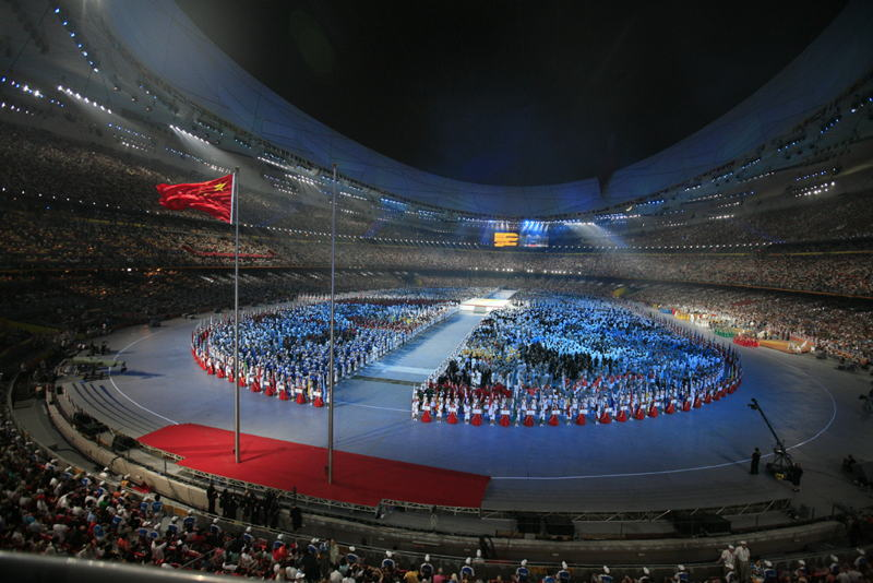 Sarah Morris. Film: Beijing (2008)<br/>35mm, 84 min. 47 sec.<br/>Courtesy of Parallax