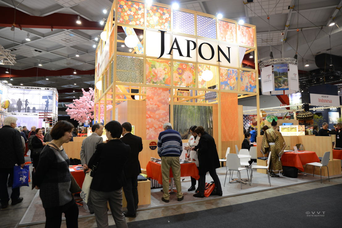 Holiday Fair - Japan (country of honour)