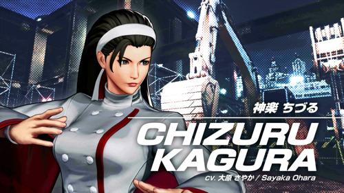 The King of Fighters XV : Chizuru Kagura rejoint la Team Sacred Treasures
