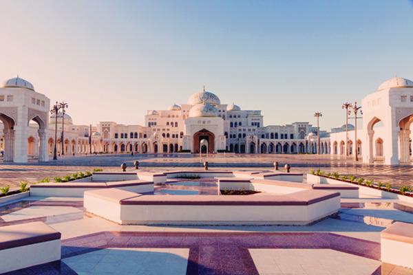 Preview: Palace of the Nation:Qasr Al Watan