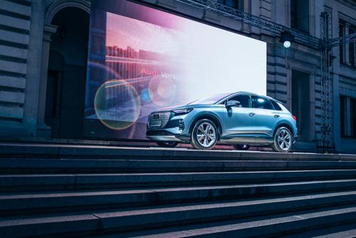 Новият Audi Q4 e-tron дебютира на българския пазар с характеристики в електрическата мобилност, които променят усещането за пътуване