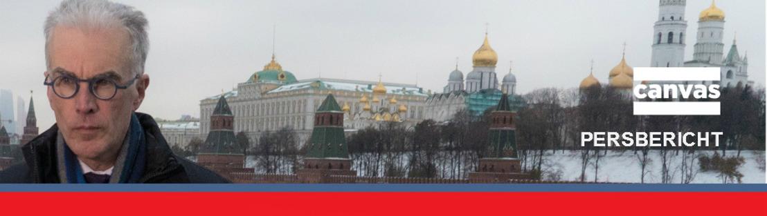 Rusland door de ogen van Jan Balliauw