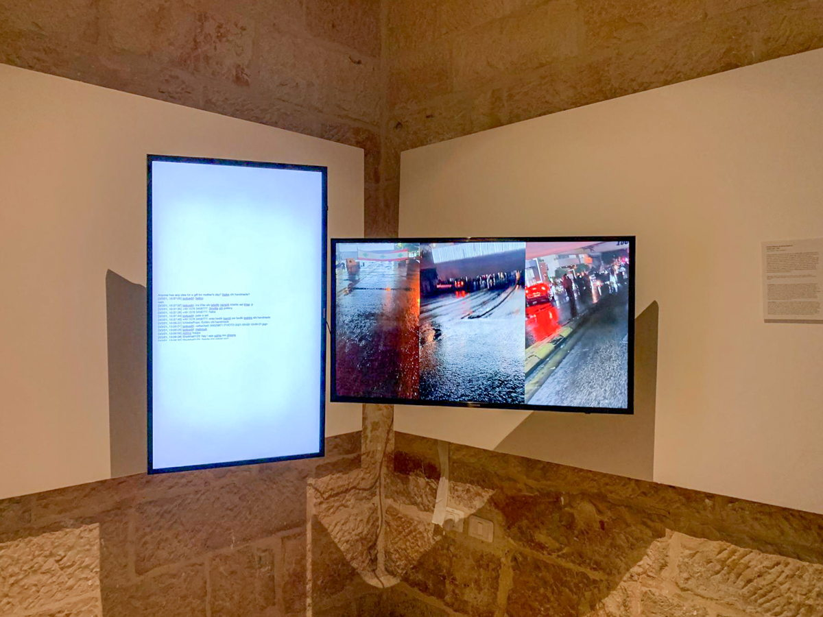 """Charbel AlKhoury and Monica Basbous, """"POPG Clanc,"""" 2021. Two-channel video installation. Photo: Reem Masri."""