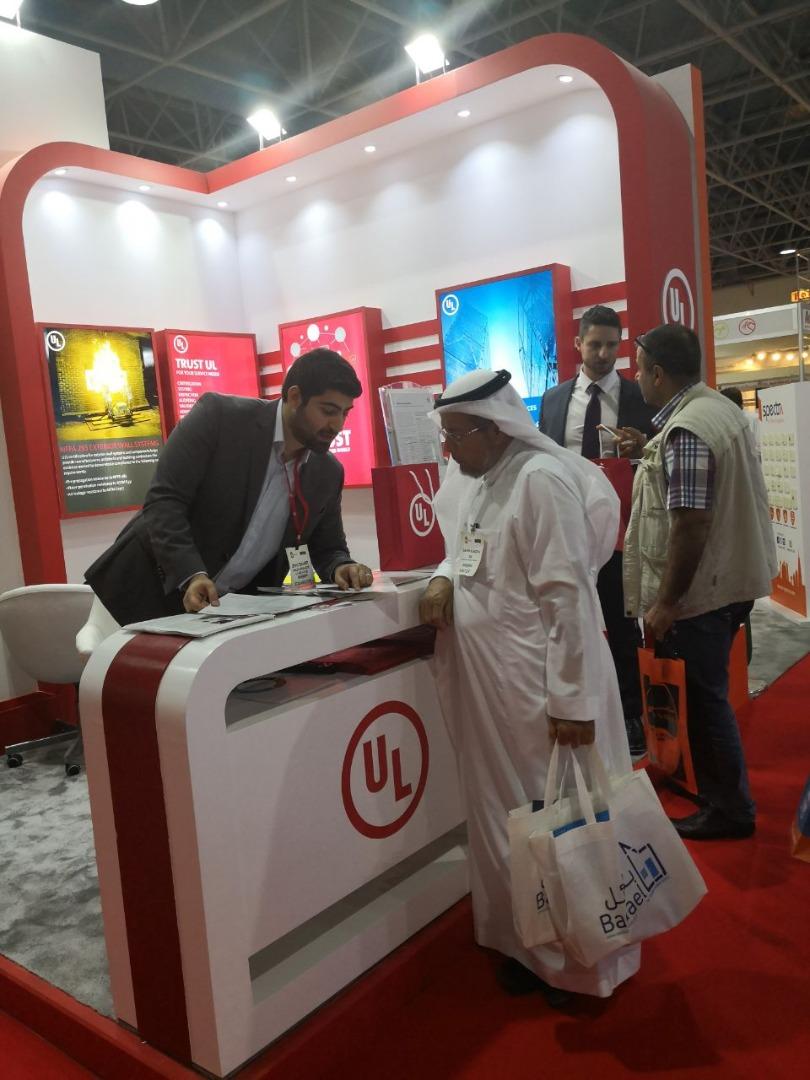 Business at The Big 5 Saudi 2018