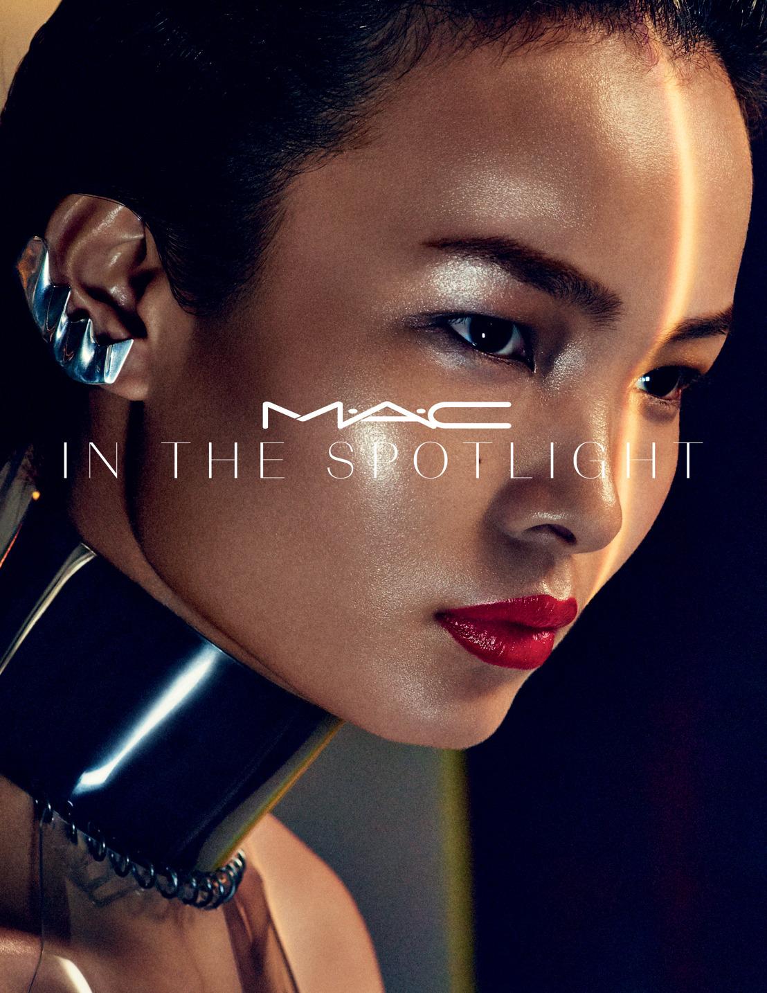 M.A.C. Cosmetics - In the spotlight