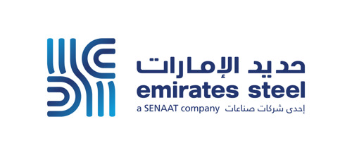 EXHIBITOR INTERVIEW: EMIRATES STEEL