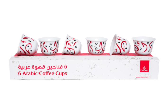Emirates launches Arabic Coffee Cups with Middle Eastern Flair