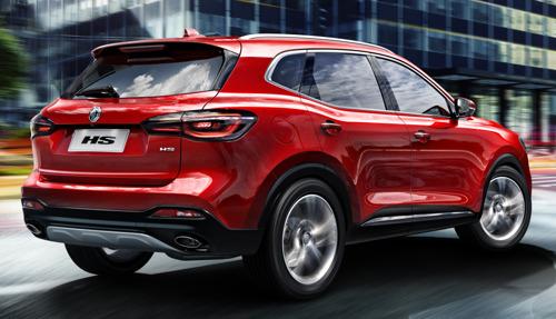 MG dévoile son modèle HS, hybride rechargeable : un véhicule qui réunit le meilleur des deux mondes