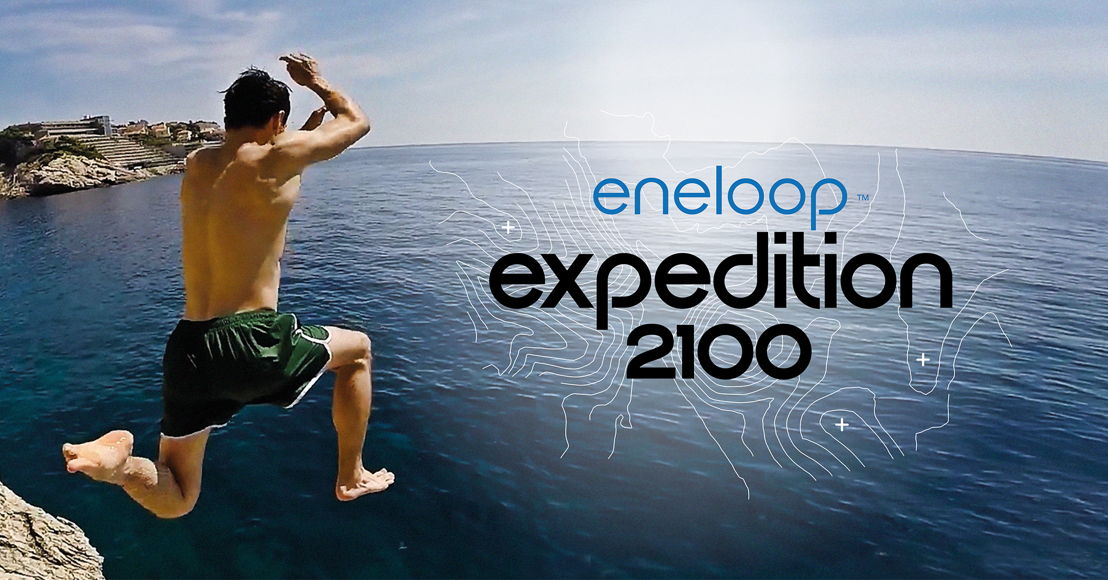 eneloop expedition - Header 2