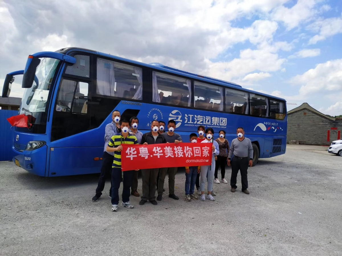 Chartered bus transfer after the ease of lockdowns in China
