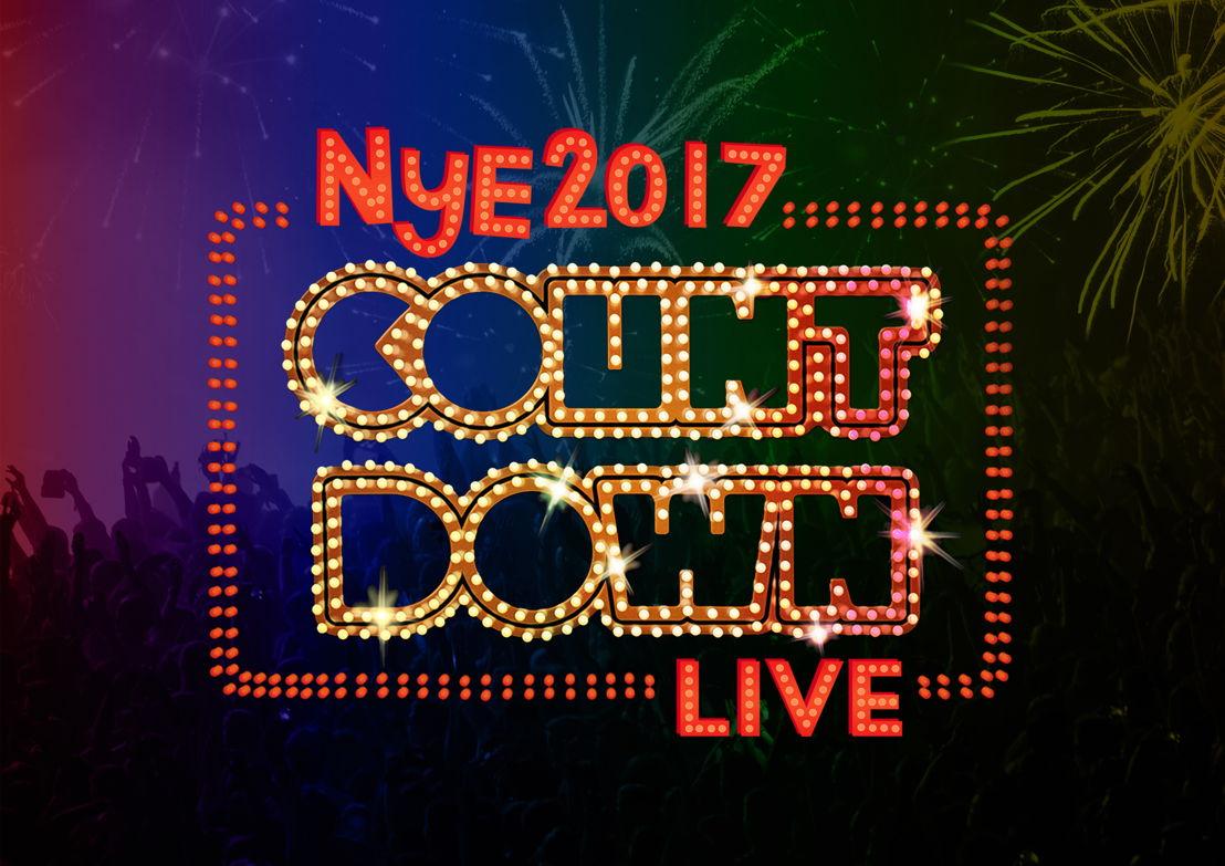 ABC'S COUNTDOWN LIVE NYE 2017