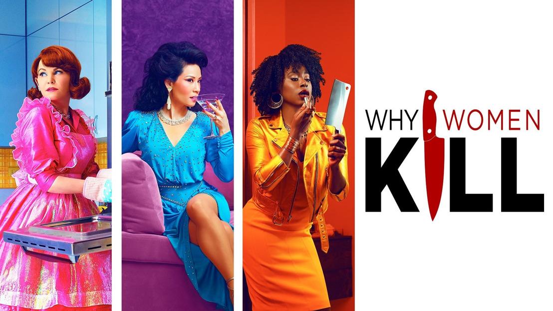 De dramatische crimeserie 'Why Women Kill' vanaf 21 oktober op VIJF