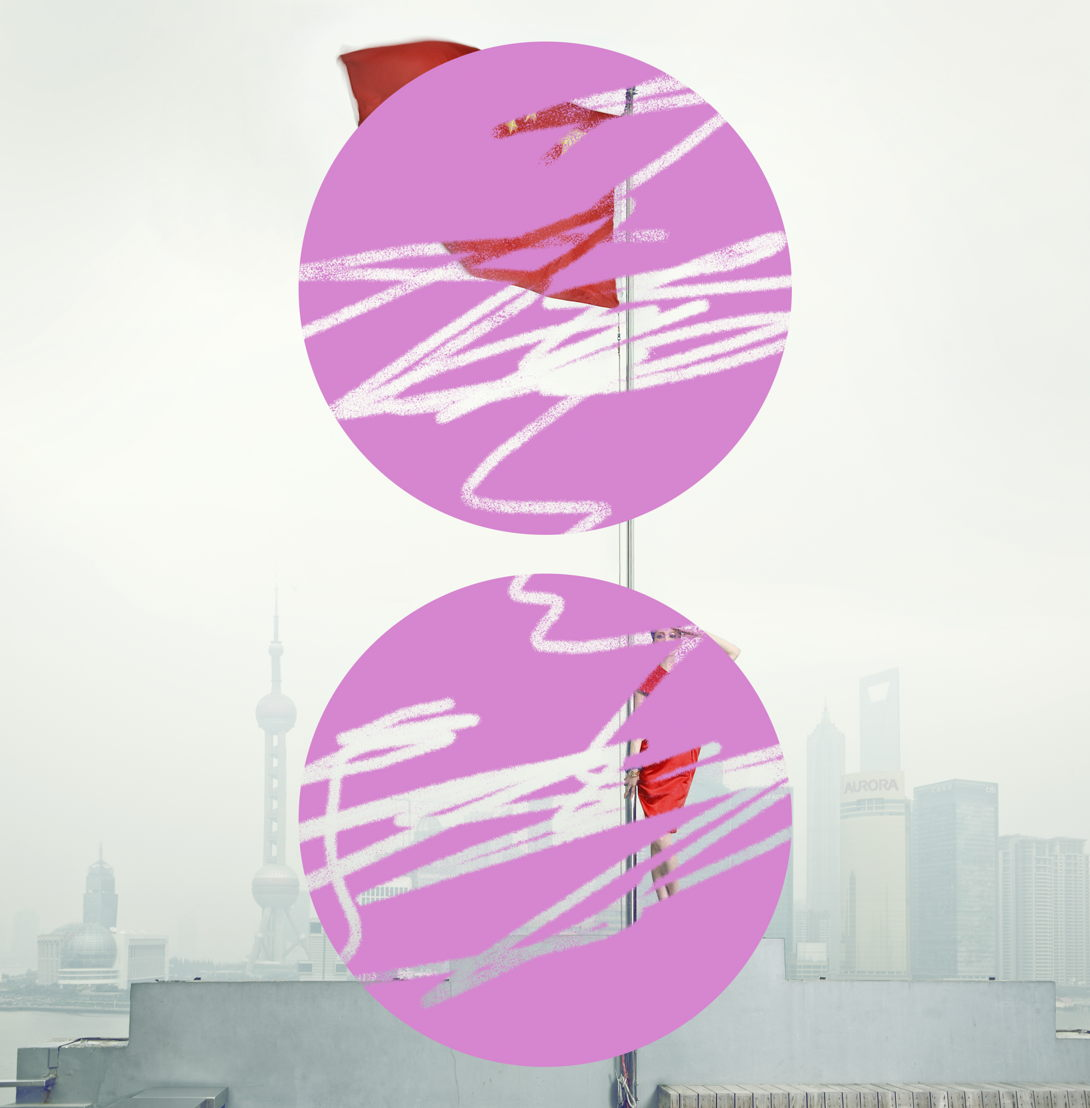 """Nao Nao"" The Peninsula Shanghai"
