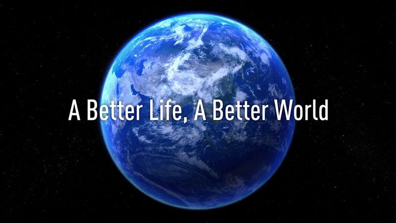 Panasonic: A Better Life, A Better Workd