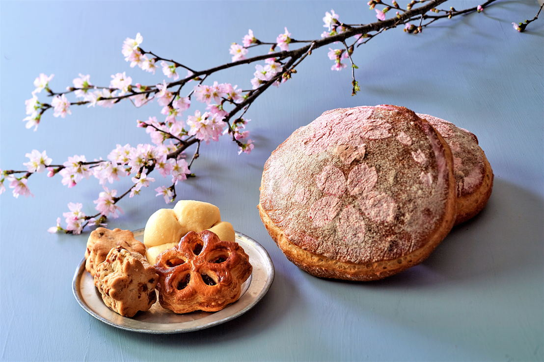 The Peninsula Tokyo: Sakura Bread Group