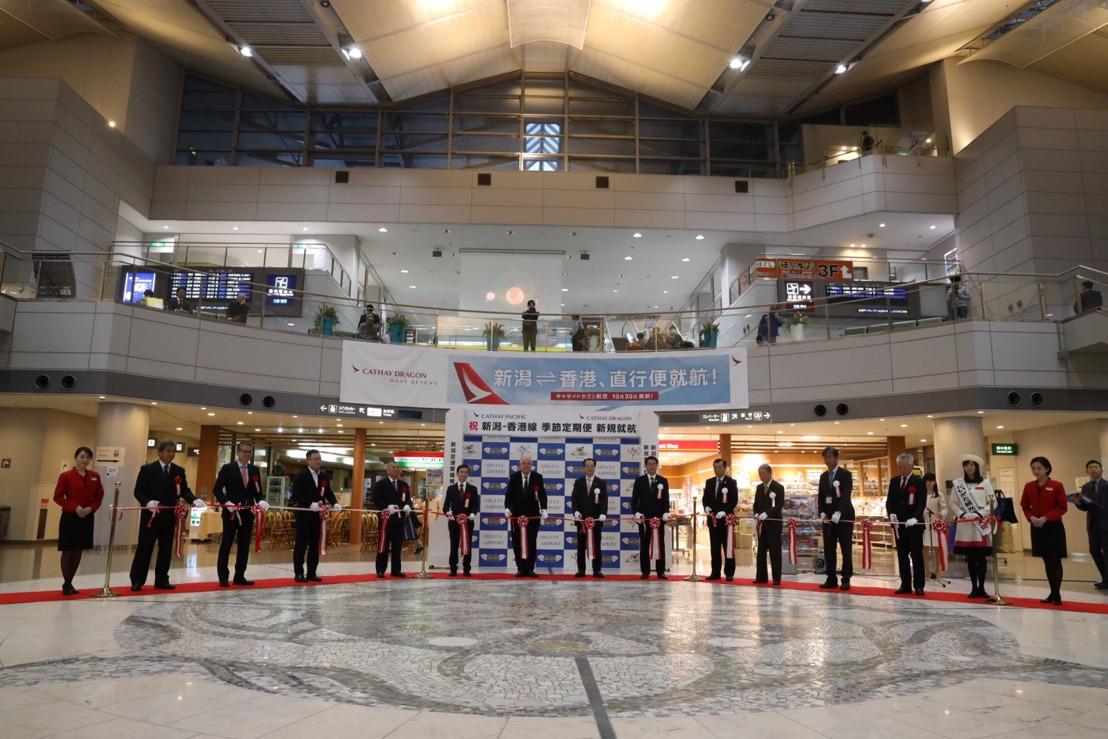 キャセイパシフィックグループ 新潟/香港線に季節定期便の初便を運航