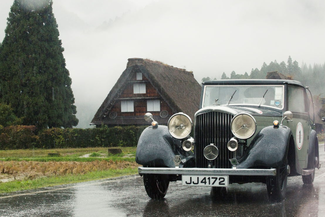 Car model: 1937 Bentley 4 ¼ Litre Park Ward