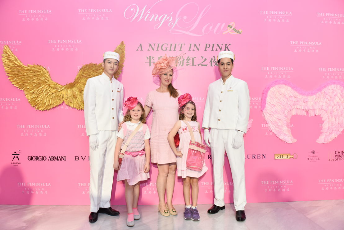 Pink Charity Event