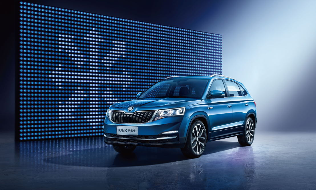 The KAMIQ's design comes with all the features of ŠKODA's powerful SUV design language. The typical radiator grille with its vertical double slats is an unmistakeable expression of ŠKODA's DNA.