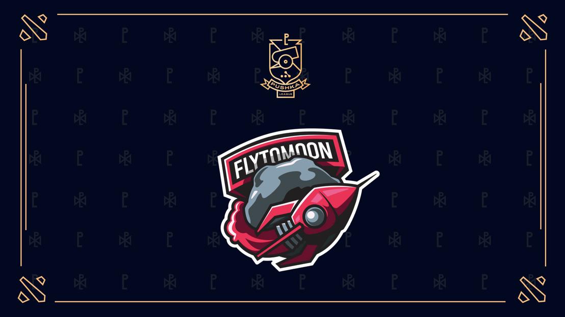 Gambit Esports не будут играть в WePlay! Pushka League