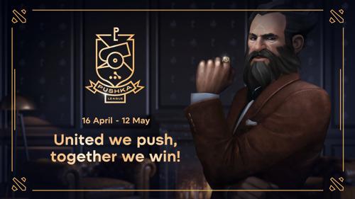 Результаты закрытых квалификаций на WePlay! Pushka League