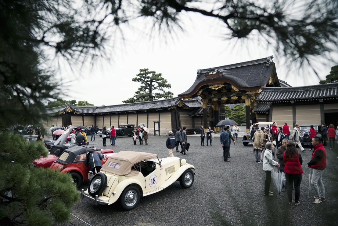 The Peninsula Tokyo Rally Nippon 2017: día 1